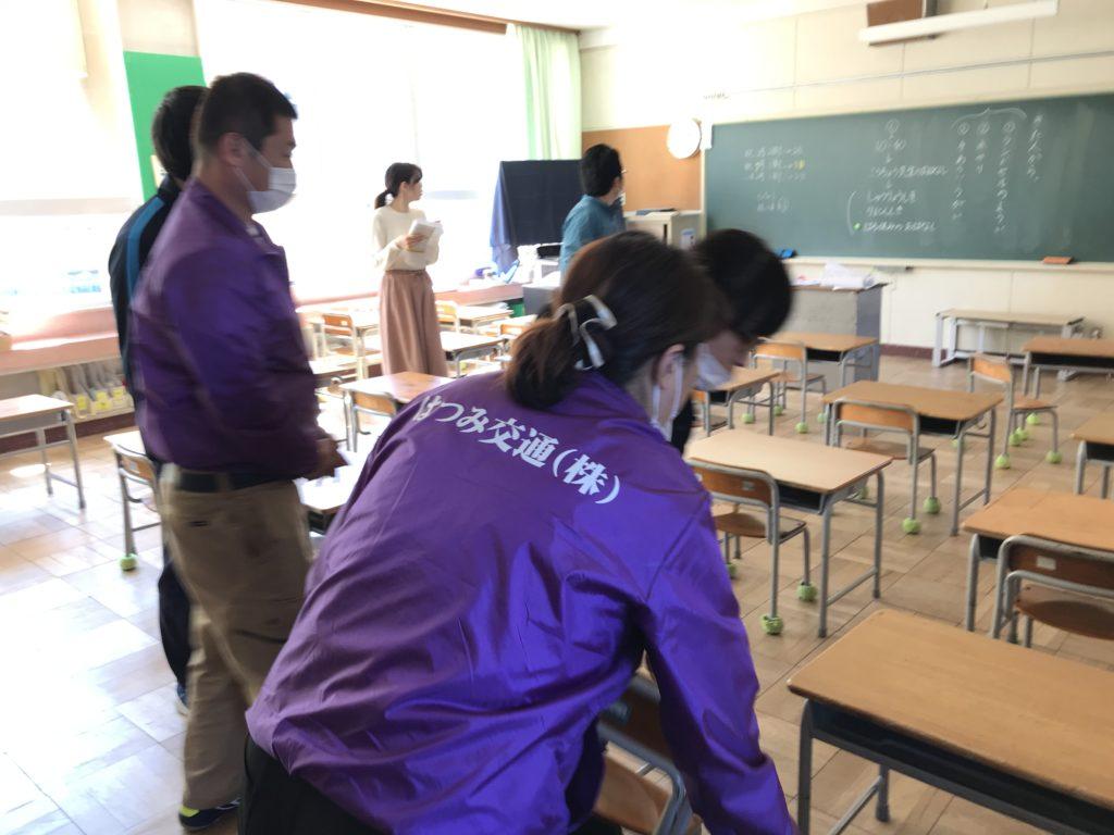 教室のイス並べ